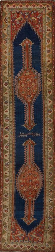 Antique  Meshkin Rug