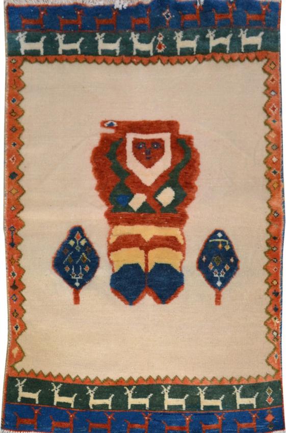 Semi-Antique  Gabbeh