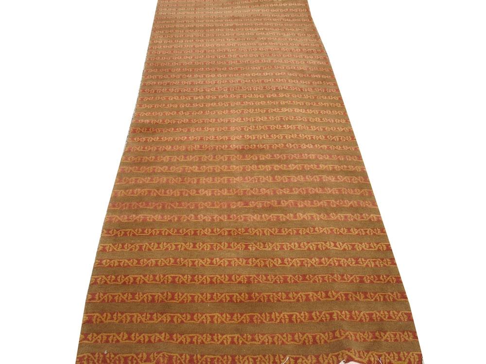 Tibetan Stripes Rug